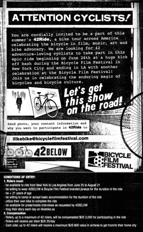 bike_flyer04